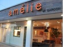 アメリエギャルソン(amelie et garcon)の雰囲気(かわいくておしゃれなお店。より温かい雰囲気になりました♪)