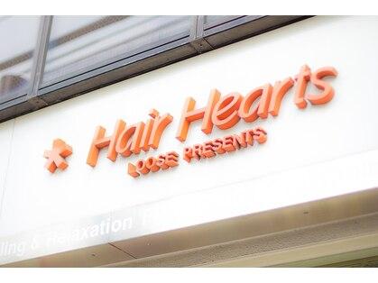 ヘアーハーツ 菊川店(Hair Hearts)の写真