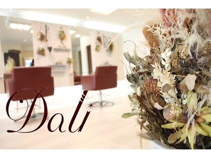 ダリー 円山店(Dali)の写真
