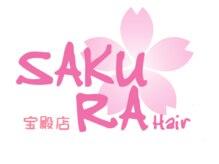 サクラ ヘアー 宝殿店(SAKURA Hair)の雰囲気(目印はこの看板です! 駐車場完備!)