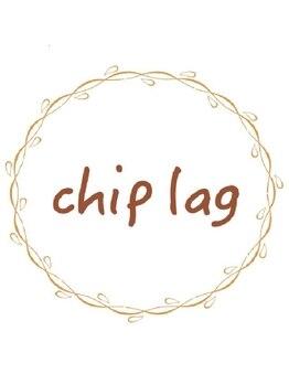 チップラグ(chip lag)の写真/ヘッドスパで気になる頭皮ケアも◎男性でもくつろげる上質空間で、仕事の疲れやストレスを癒して欲しい。