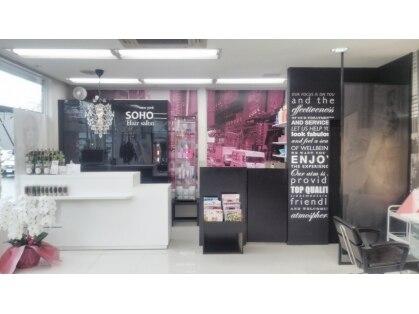 ソーホーニューヨーク 仙台店(SOHO newyork)の写真