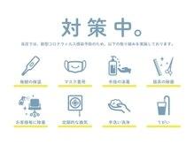 銀座ラボ 下北沢店(LA BO)の雰囲気(感染予防対策を徹底中!!!)