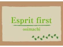 Esprit~オリジナルスペシャリテ~