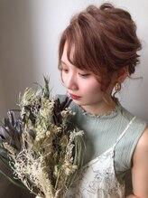 ディティカ(Dityca...hair&make)