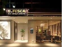 美容室 ビ フェスカ(B FESCA)