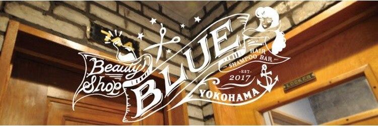 ブルー 青葉台(BLUE)のサロンヘッダー