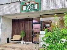 ヒロシ(HIROSHI)