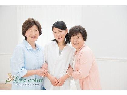 ライフカラー 大垣店(Life color)の写真