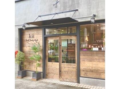 Kii hair&beauty salon