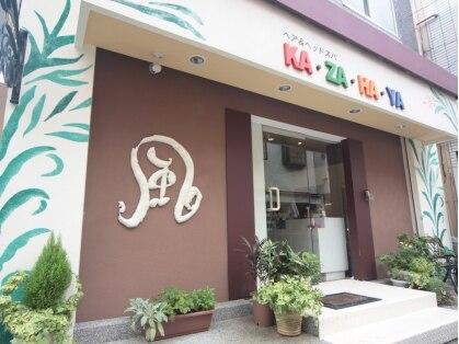 カザハヤ(KAZAHAYA)の写真