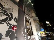 コティータカラヅカ(COTY TAKARAZUKA)の雰囲気(【宝塚駅】徒歩1分★個室ブースや着付もOKのトータルサロン♪)