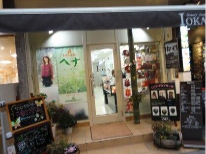 イオカビューティーショップ 奈良店の写真