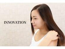 イノベーション(INNOVATION)