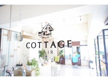 コテージ(COTTAGE)の写真