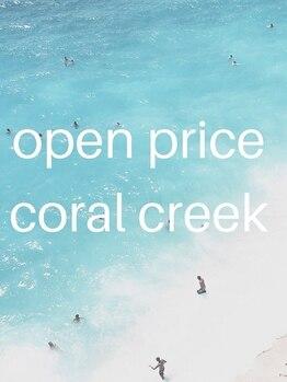 コーラルクリーク(Coral Creek)の写真/ブリーチ無しで透明感のあるカラーで文句なしのおしゃれなバレイヤージュインナーカラーでトレンドヘアに♪