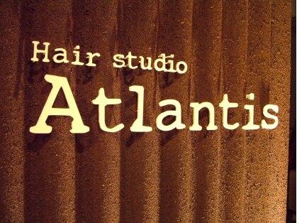 アトランティス 鳳店(Atlantis)の写真