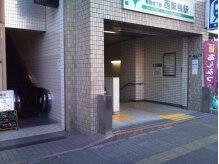 ヘアーアンドリラックス プリート(hair&relax Pulito)の雰囲気(西巣鴨駅A3出口左手にあるエスカレーターをあがって左にあります)