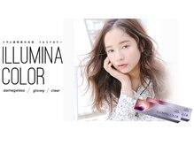 ☆Shine hair blend presents☆【お客様がより美しくなる美のご提案】【二子玉川】【イルミナカラー】