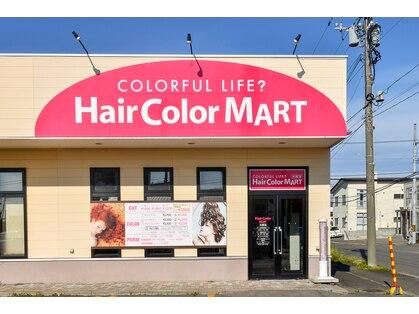 ヘアカラーマート 中園店(Hair color MART)の写真