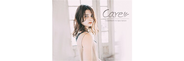 ケア 坂戸駅前店(Care)のサロンヘッダー