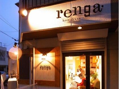 レンガ(renga)の写真