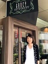 グレイシー 川口店(GRACY)菊地 亜紀子