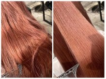 髪質改善と縮毛矯正の専門店 サンティエ(scintiller)の雰囲気(scintillerオリジナルの弱酸性縮毛矯正でツヤツヤに致します。)