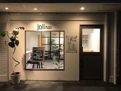 ジョリヘアー(joli hair)の写真