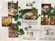 美容室 ハナコ エレガンス 八橋店(Hanako Elegance)の雰囲気(隣のカフェメニューも注文出来ます。しかも100円OFF!!)