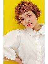 アルルヘアー ビープラス(ARURU HAIR Be+)orange