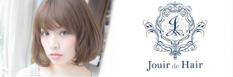 ジュイールドゥヘアー(Jouir de Hair)のサロンヘッダー