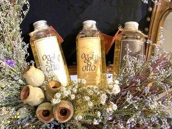 バトン(BATON)の写真/【Organic Beauty】宇多津で数少ない―oggiotto―取扱いSalon◎魔法のシャンプーを貴女の髪へ贈ります♪