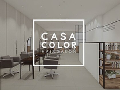 CASA COLOR ベルク鶴ヶ丘店【カーサカラー】