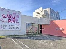 サクラヘアー 網干店(SAKURA Hair)の雰囲気(駐車場完備(店の前4台・第2駐車場4台))