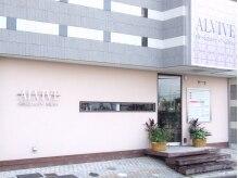 アルビーブ 八戸ノ里店(ALVIVE)の雰囲気(八戸ノ里駅すぐ!!こちらの外観が目印です)