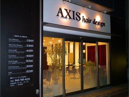 アクシスヘアーデザイン AXIS hair design 画像