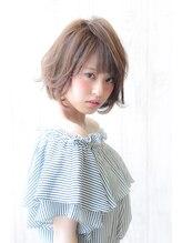 ウミサロンギンザ(Umi Salon Ginza)アッシュグレージュ