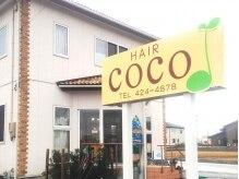 ヘアーココ(HAIR COCO)