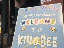 キングビー(KING BEE)の雰囲気(この看板が目印☆階段を上がった2階です。)