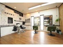シャラ美容室の雰囲気(お子さんからお年寄りまで幅広く通えるサロンです。)