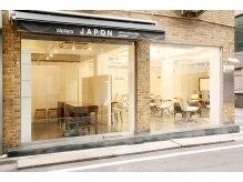 アトリエジャポン(ateliers JAPON)の雰囲気(1階にあるサロンです)