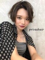 プリヴェヘアー(Privee hair)ニュアンスショート