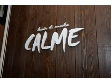 カルム HAIRMAKE CALMEの雰囲気(この看板が目印♪【飯能】)