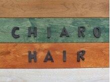 チアロヘアーの雰囲気(CHIARO…「光・明るい」オーナーもサロンもまさにCHIARO!!)
