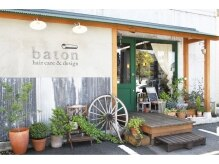 baton hair care & design
