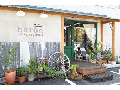 バトン ヘアケア アンド デザイン(baton hair care & design)の写真