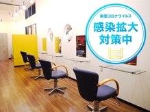 ヘアカラー専門店 フフ 京都ファミリー店(fufu)