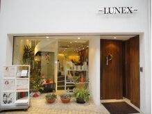 生駒駅にある‐LUNEX‐