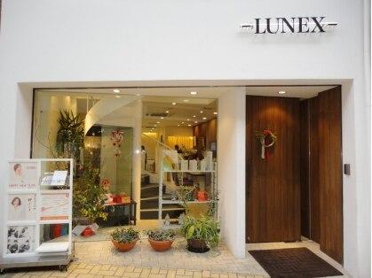ルネックス(LUNEX)の写真
